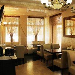 Гостиница Афродита Украина, Трускавец - отзывы, цены и фото номеров - забронировать гостиницу Афродита онлайн питание фото 2