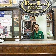 Отель Four Sons Village гостиничный бар