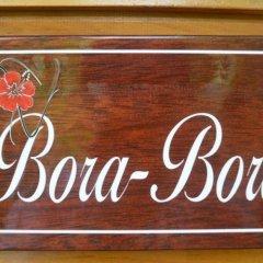 Отель Moorea Golf Lodge Французская Полинезия, Папеэте - отзывы, цены и фото номеров - забронировать отель Moorea Golf Lodge онлайн интерьер отеля фото 3