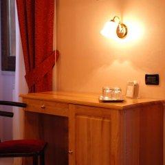 Отель Espana Рим удобства в номере