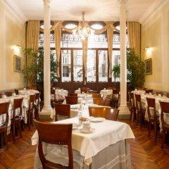 Отель Centauro Италия, Венеция - 3 отзыва об отеле, цены и фото номеров - забронировать отель Centauro онлайн питание фото 3