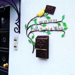 Отель Villa Legend of Tbilisi -17 Abano St Грузия, Тбилиси - отзывы, цены и фото номеров - забронировать отель Villa Legend of Tbilisi -17 Abano St онлайн фитнесс-зал фото 2