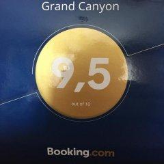 Отель Grand Canyon Каменец-Подольский детские мероприятия