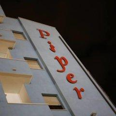 Отель Residence Ristorante Piper детские мероприятия