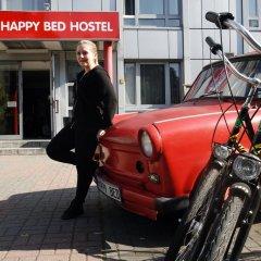 Happy Bed Hostel спортивное сооружение
