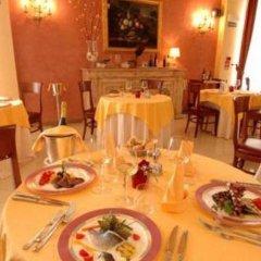 Diamond Hotel And Resort Naxos Taormina Таормина питание