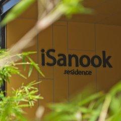 Отель iSanook Таиланд, Бангкок - 3 отзыва об отеле, цены и фото номеров - забронировать отель iSanook онлайн фото 5