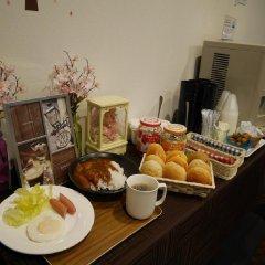 Hotel New Gaea Hakata-eki Minami питание