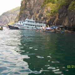 Baan Mook Anda Hostel Ланта приотельная территория