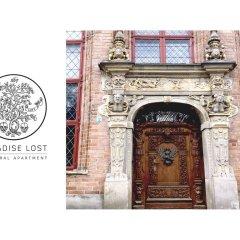 Отель Paradise Lost Улучшенные апартаменты с различными типами кроватей фото 11