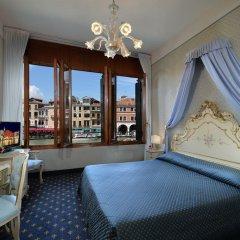 Hotel Rialto 4* Номер категории Премиум с различными типами кроватей