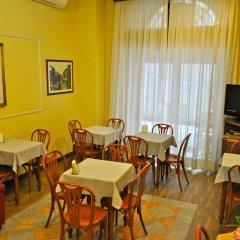 Отель Vecchia Milano Италия, Милан - 5 отзывов об отеле, цены и фото номеров - забронировать отель Vecchia Milano онлайн питание фото 2