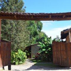 Hotel Finca El Capitan