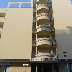 Отель Residence Belvedere Vista Италия, Римини - отзывы, цены и фото номеров - забронировать отель Residence Belvedere Vista онлайн фото 3