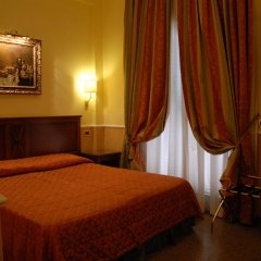 Aurora Garden Hotel 3* Стандартный номер с различными типами кроватей фото 4
