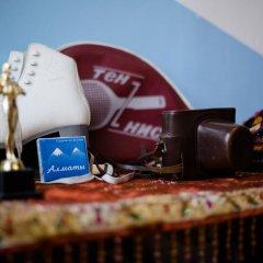 BAZA Hostel Almaty Алматы развлечения