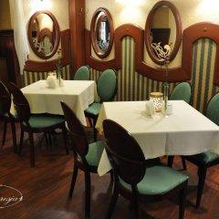 Willa Impresja Hotel i Restauracja питание фото 3