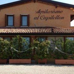 Отель Agriturismo Al Capitellon Италия, Скорце - отзывы, цены и фото номеров - забронировать отель Agriturismo Al Capitellon онлайн фото 3