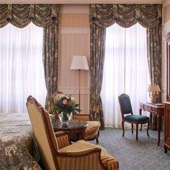 Grand Hotel Wien 5* Номер Делюкс с различными типами кроватей фото 6