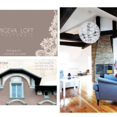 Отель Мigeva Loft Болгария, Кюстендил - отзывы, цены и фото номеров - забронировать отель Мigeva Loft онлайн интерьер отеля