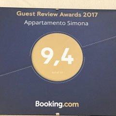 Отель Appartamento Simona Сполето с домашними животными
