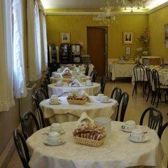Отель Universo & Nord Италия, Венеция - 3 отзыва об отеле, цены и фото номеров - забронировать отель Universo & Nord онлайн питание