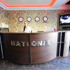 Гостиница National интерьер отеля фото 3