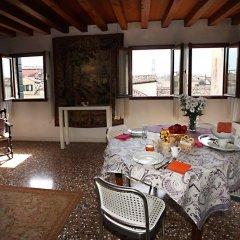 Отель Palazzo Contarini Della Porta Di Ferro Стандартный номер с различными типами кроватей фото 3