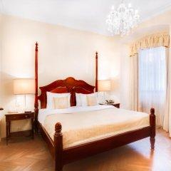 Отель The Dominican Номер Делюкс