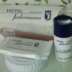 Hotel Jedermann ванная
