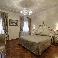 Отель Locanda Al Leon Венеция комната для гостей фото 5