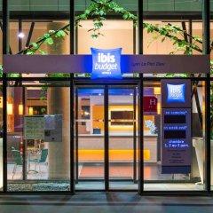 Отель ibis budget Lyon La Part-Dieu банкомат