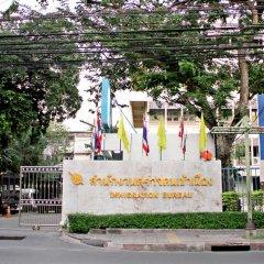 Отель Mybed Sathorn Бангкок с домашними животными