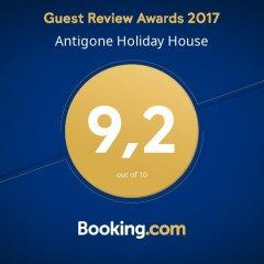 Отель Antigone Holiday House Италия, Палермо - отзывы, цены и фото номеров - забронировать отель Antigone Holiday House онлайн спортивное сооружение