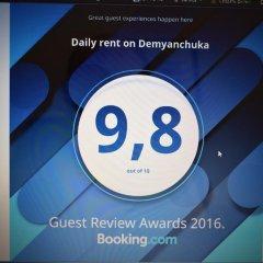 Гостиница Daily rent on Demyanchuka Апартаменты разные типы кроватей фото 5