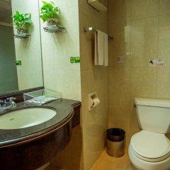 Shenzhen Zhenxing Hotel Шэньчжэнь ванная фото 2