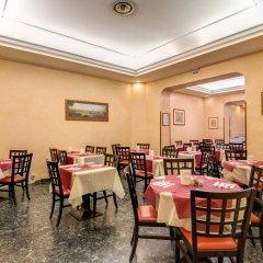 Отель San Remo Рим питание фото 4