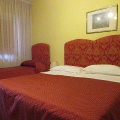 Hotel Palumbo 4* Стандартный номер фото 16