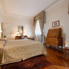 Отель Bettoja Mediterraneo 4* Улучшенный номер с различными типами кроватей фото 2