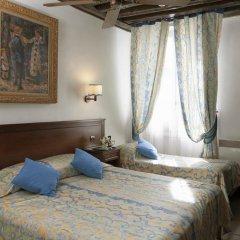 Отель Bersolys Saint-Germain Франция, Париж - отзывы, цены и фото номеров - забронировать отель Bersolys Saint-Germain онлайн комната для гостей фото 14