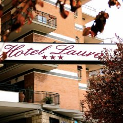 Hotel Laura интерьер отеля фото 3