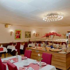 Отель Esplanade Германия, Кёльн - отзывы, цены и фото номеров - забронировать отель Esplanade онлайн питание фото 2