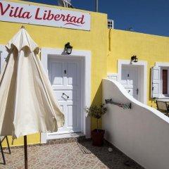 Отель Villa Libertad