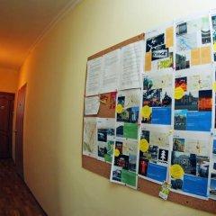 Dostoevsky Hostel развлечения