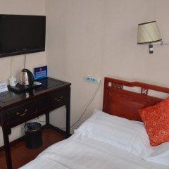 Beijing Hyde Courtyard Hotel 3* Стандартный номер с различными типами кроватей фото 2