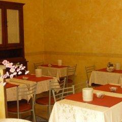 Отель Royal Home Рим помещение для мероприятий