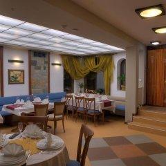 Отель Dragneva Guest House Болгария, Чепеларе - отзывы, цены и фото номеров - забронировать отель Dragneva Guest House онлайн питание фото 3