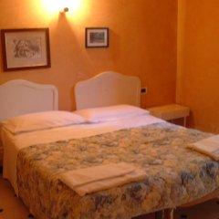 Отель Magnolia Леванто комната для гостей фото 2