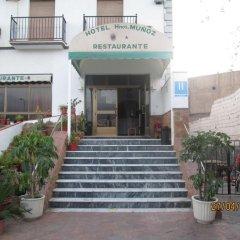Hotel Muñoz Стандартный номер с различными типами кроватей фото 2