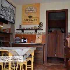 Отель Casa do Fontanário de Óbidos - Turismo de Habitação питание